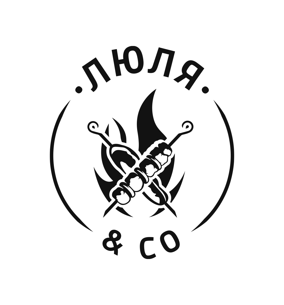 Люля&Co