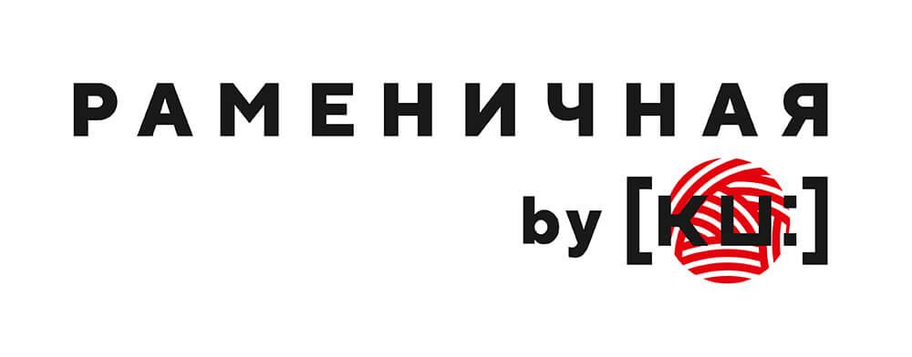 Раменичная by [KU:]
