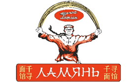 Ламянь